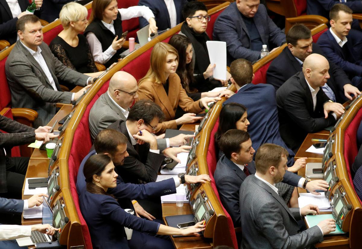 Парламент рассмотрит проект госбюджета в ближайшее время / ИллюстрацияREUTERS