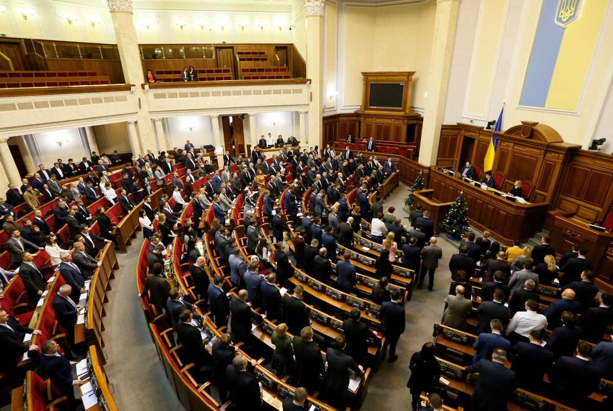 Рада приступила до створення в Україні Бюро економічної безпеки / REUTERS