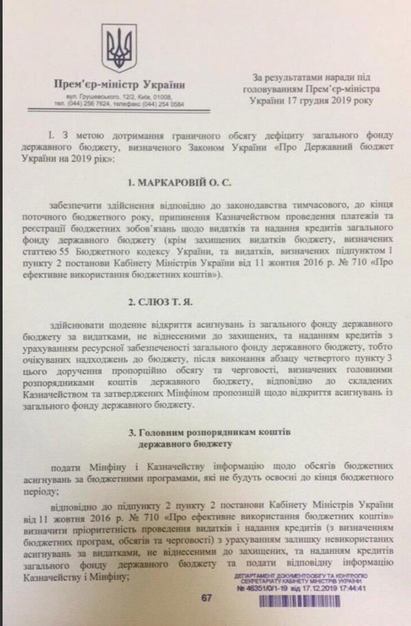 фото epravda.com.ua