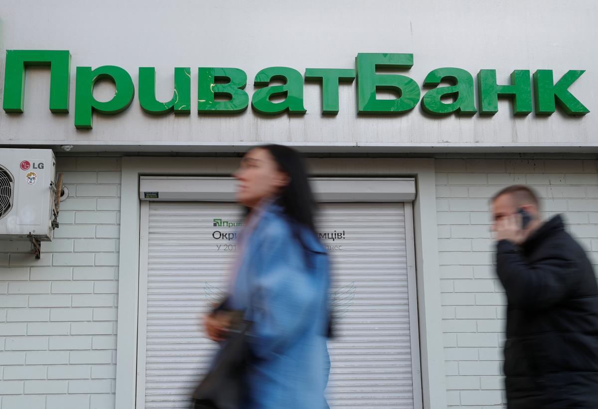 ПриватБанк временно приостановит работу / фото REUTERS