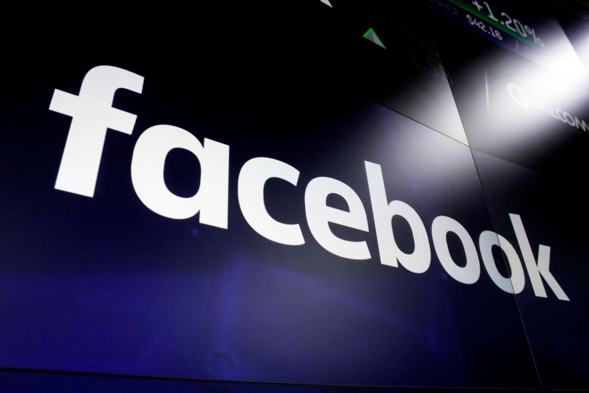 Facebook займеться хмарним геймінгом / фото engadget.com
