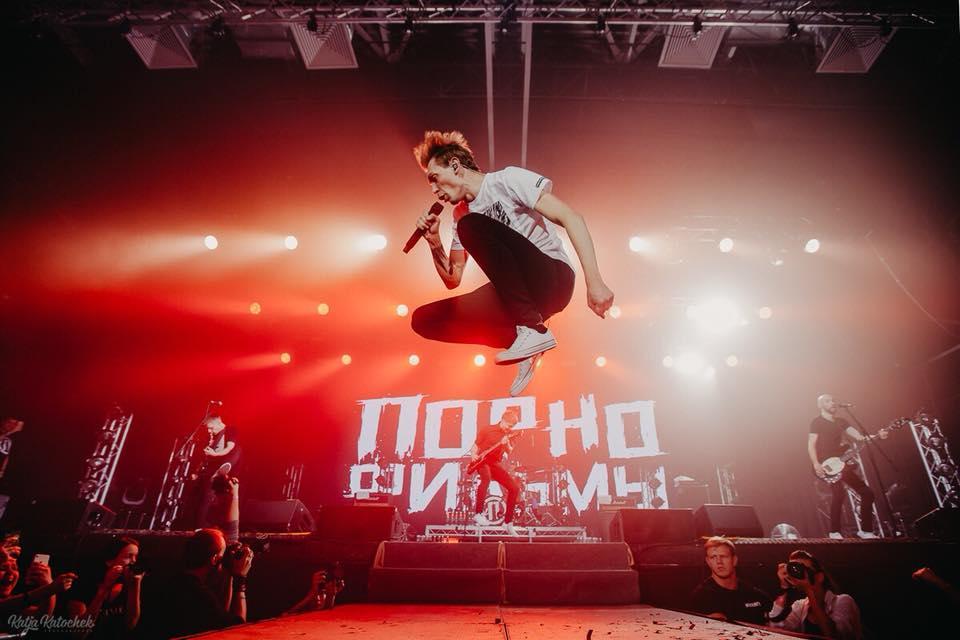 Панк-рок гурт «Порнофильмы» виступить у Києві 2 лютого 2020 року / Фото прес-служби