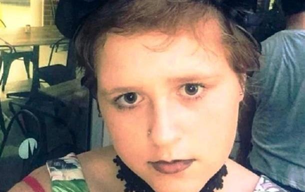 20-річну дівчину визнали винною / фото: Daily Star