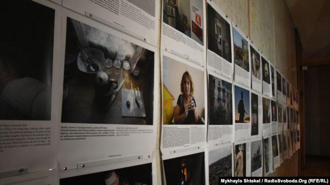 Снимков были сделаны с 2014 по 2018 годы \ радио Свобода