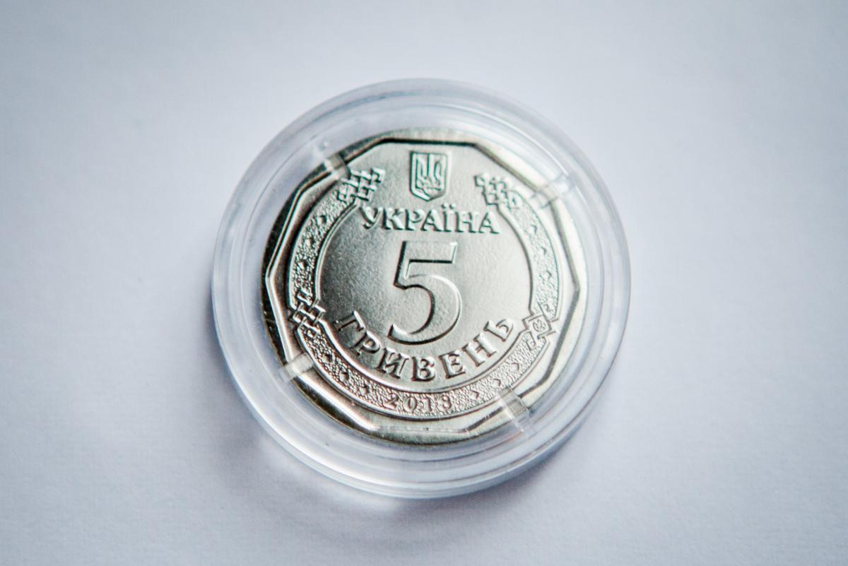Новая монета выпущена тиражом 5 миллионов экземпляров / фото bank.gov.ua