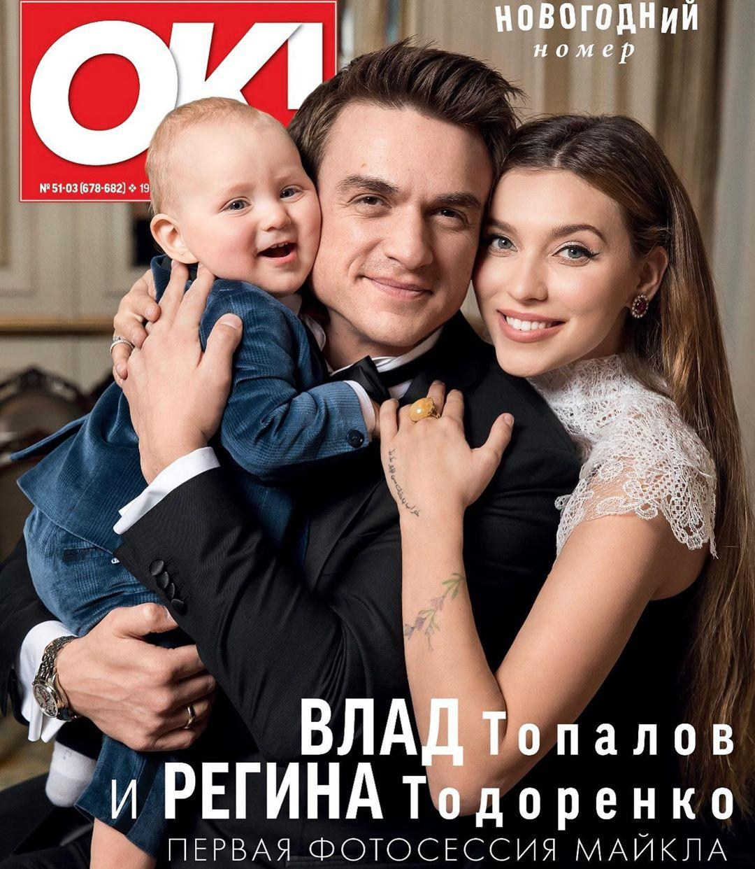 Сын Топалова и Тодоренко / instagram.com/reginatodorenko