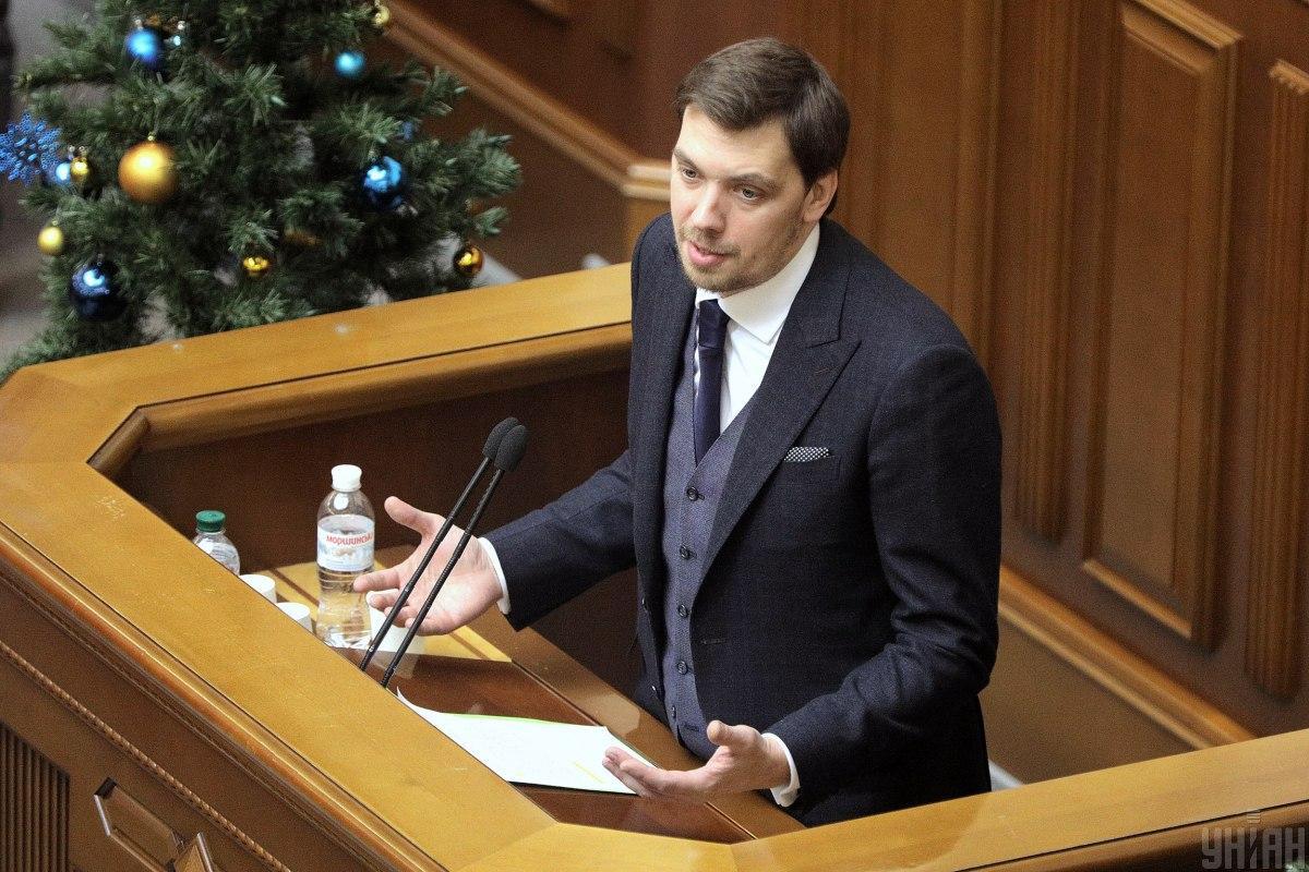 По словам премьера, Украине нужна масштабная термомодернизация / УНИАН