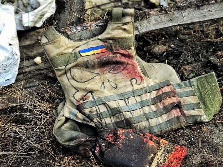 Бронежилет убитого бойца 28-й ОМБр Василия Лисицына / 28 ОМБр/Facebook