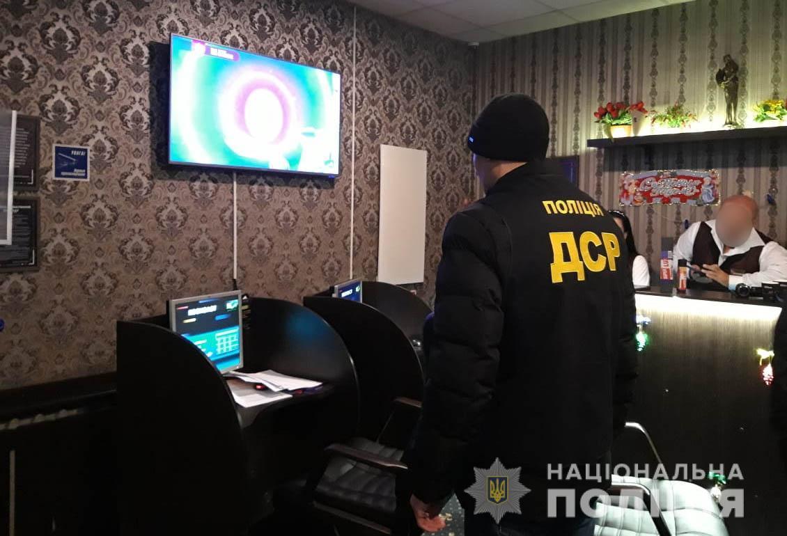 Полиция закрыла подпольные казино / фото НПУ