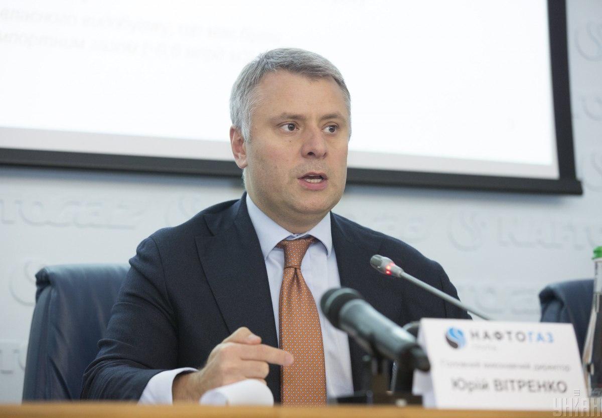 Также Витренко осудил действия Наблюдательного совета, который так и не отчитывался о многомиллионных премиях за 2020 год / фото - УНИАН