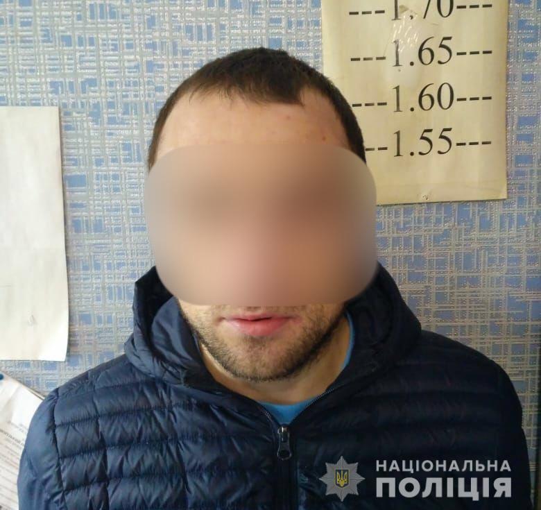 На Днепропетровщине задержали киберпреступника / Фото: Нацполіція