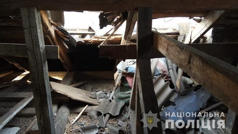 Two houses have been damaged in the attack / Photo from lg.npu.gov.ua
