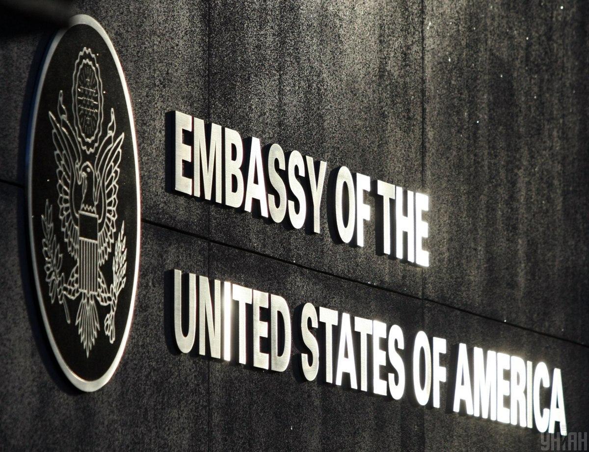 Посольство США підтримало українців / фото УНІАН