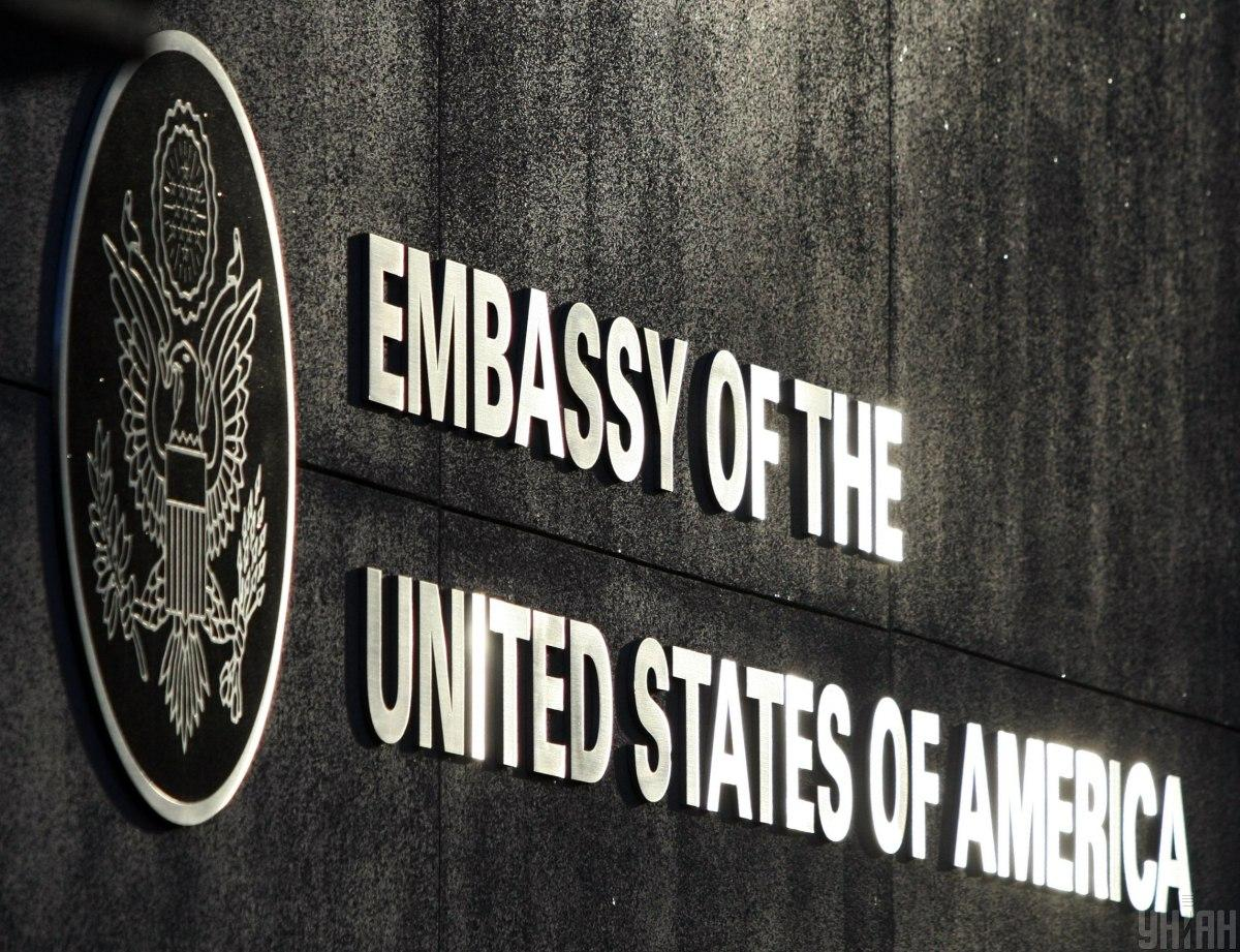 The U.S. Embassy expresses support for Ukrainians / Photo from UNIAN