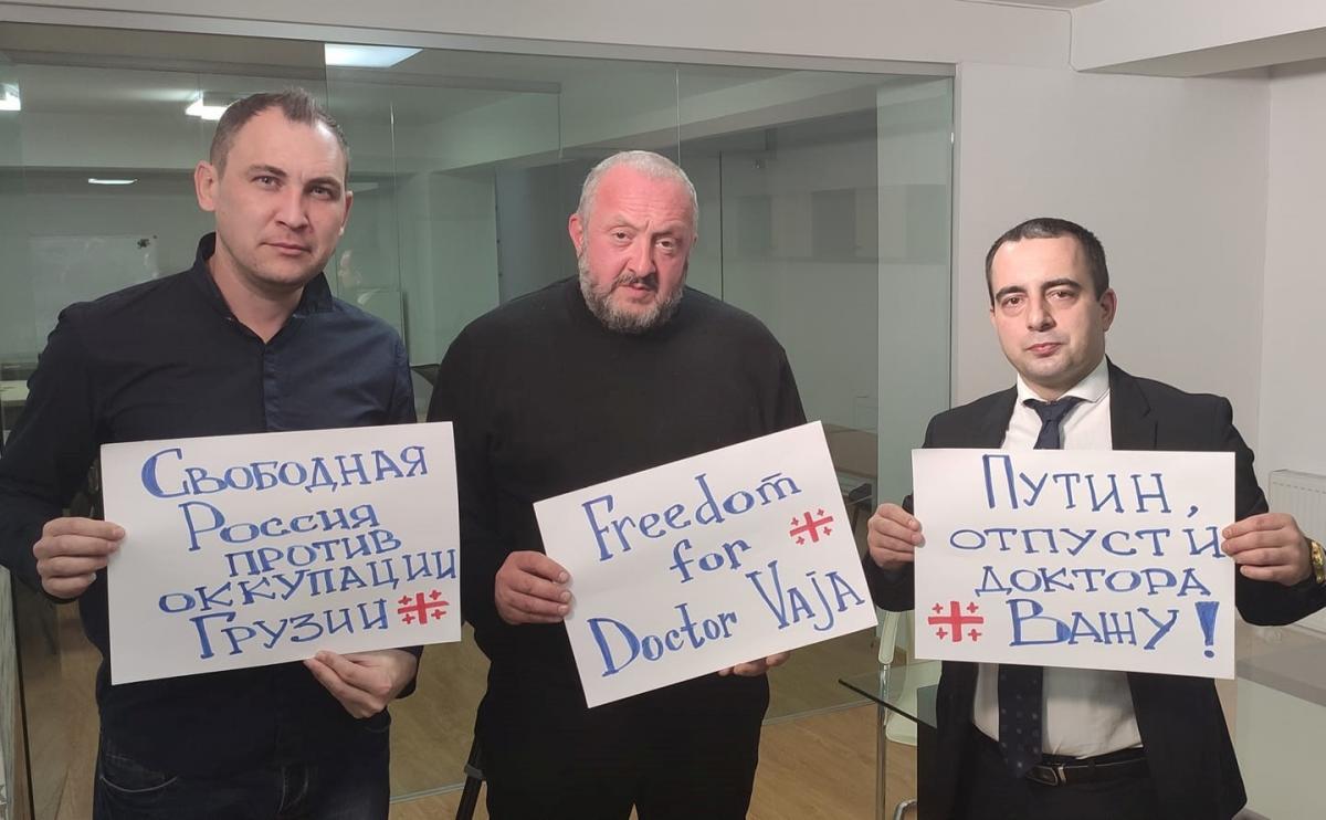 4й Президент Грузии Гиоргий Маргвелашвили (в центре) и Егор Куроптев (справа) в поддержку Важи Гаприндашвили
