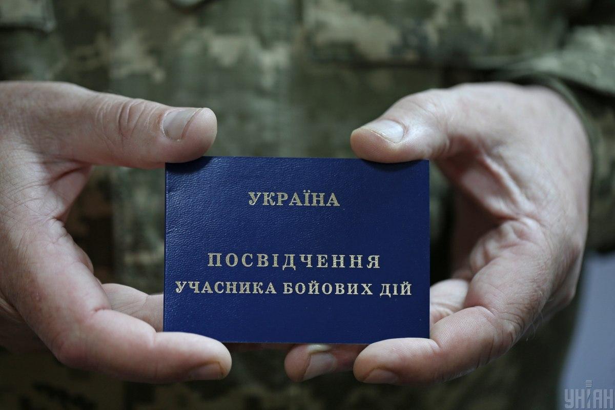 Решение о предоставлении статуса УБД будет принимать межведомственная комиссия / фото УНИАН