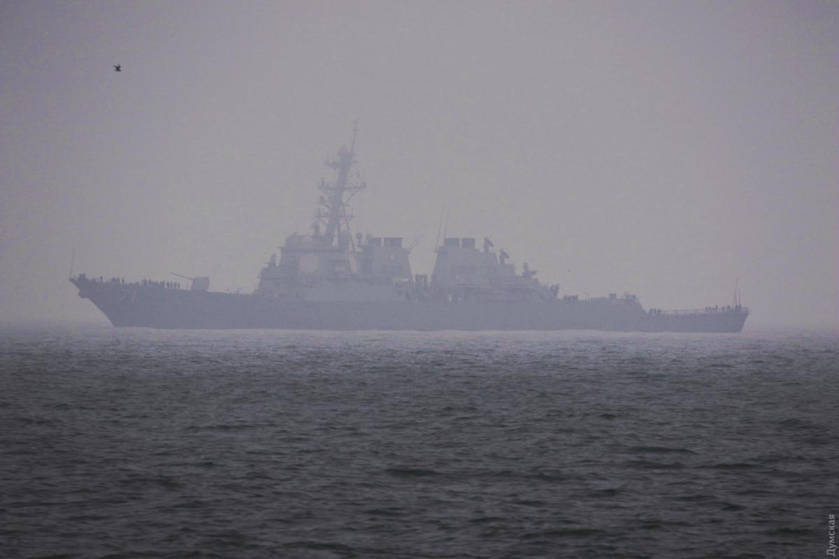 USS Ross calls at Odesa port / Dumskaya