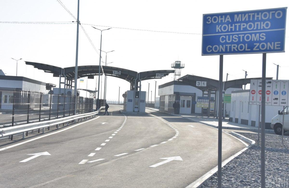 Правительство прекращает работу КПВВ с Крымом / фото УНИАН
