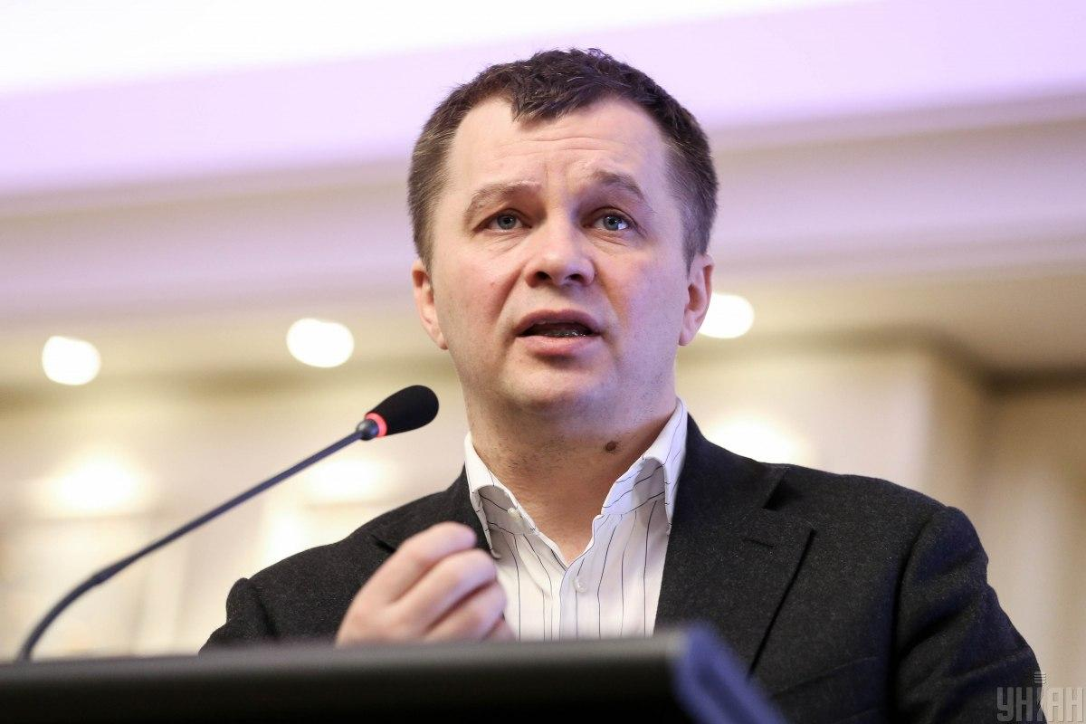 Милованов отметил, что НБУ может снизить учетную ставку, не дожидаясь конца года / фото УНИАН