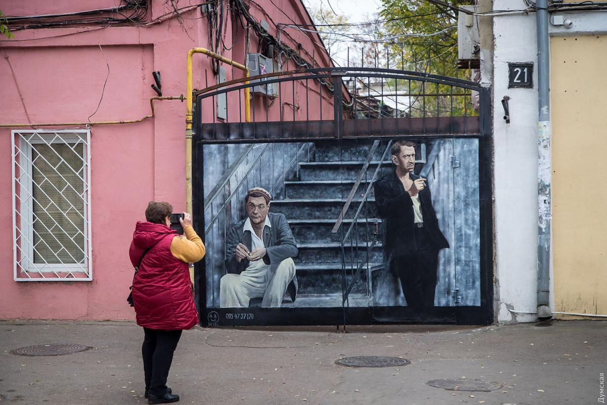 Так он выглядел изначально / Фото: Андрей Колисниченко, Думская