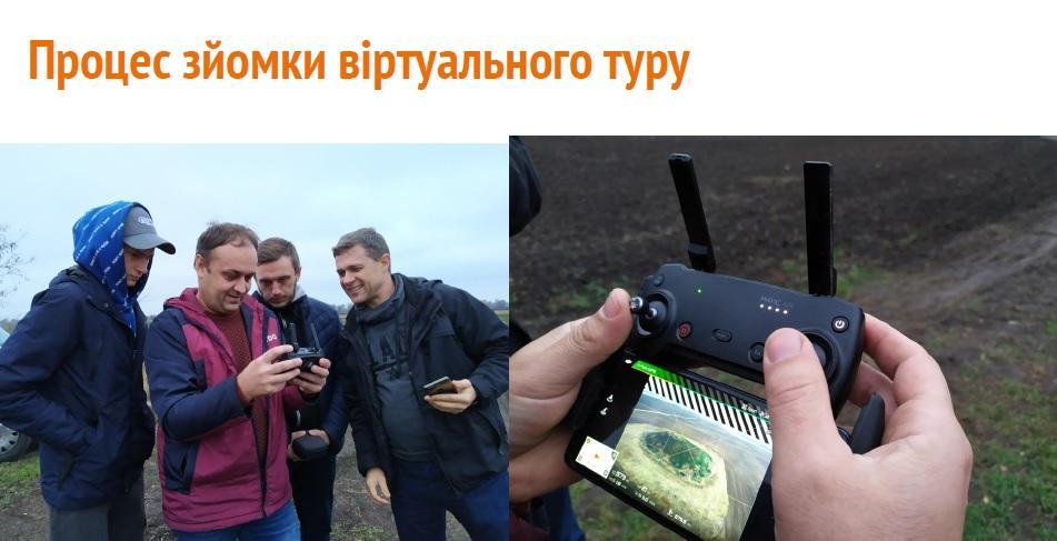Як знімають віртуальний тур / Фото презентація CFC Big Ideas