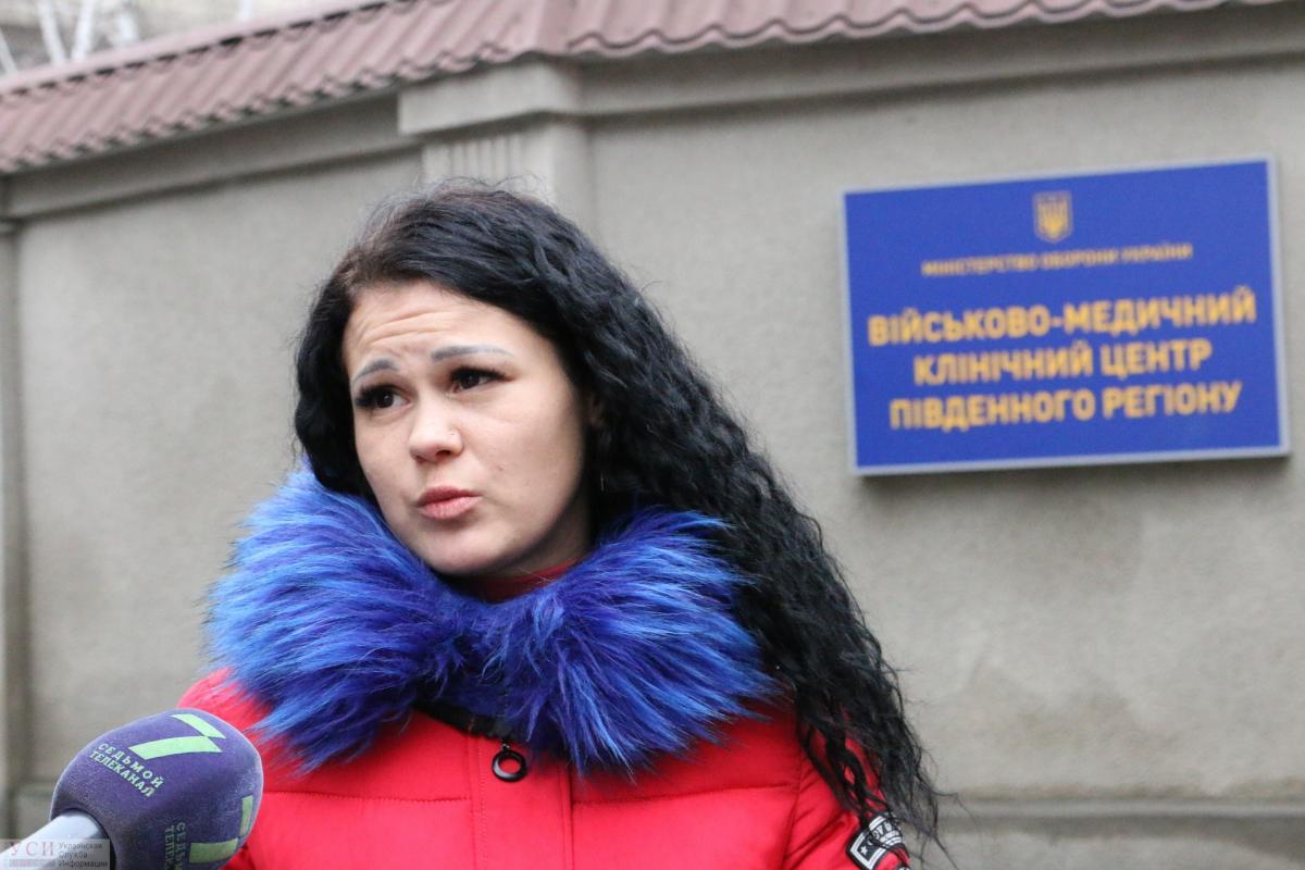 """В результате избиения потерпевшая получила сотрясение головного мозга /фото """"Украинская служба информации"""""""