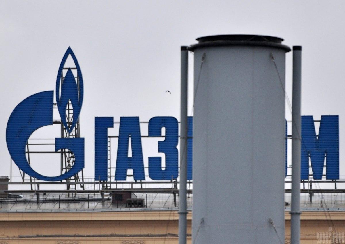 """27 сентября Венгрия подписала с """"Газпромом"""" новый контракт на поставку газа в обход Украины / Фото УНИАН"""
