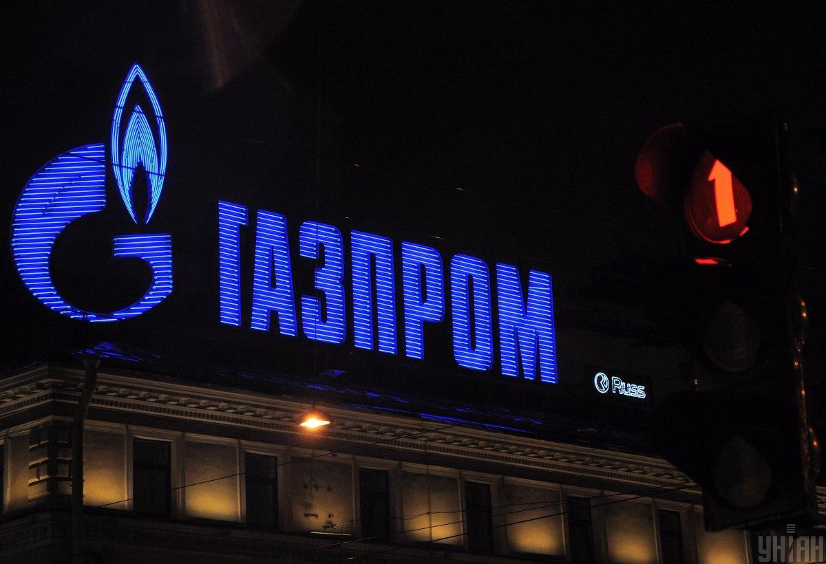 """Одновременно """"Газпром"""" заплатит Украине 2,9 миллиарда долларов штрафа по решению арбитража / Фото УНИАН"""