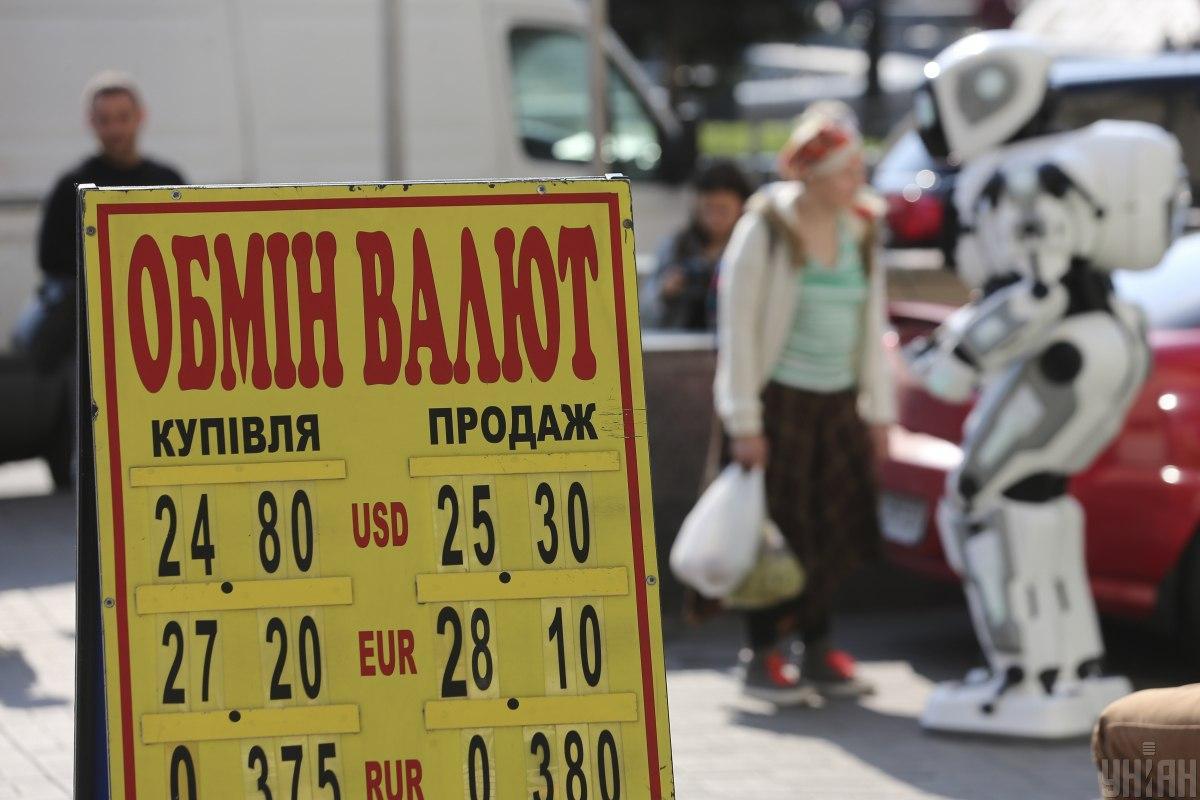 Эксперты ожидают, что к концу следующего года курс гривни снизится до 25-25,5 гривень за доллар / фото УНИАН