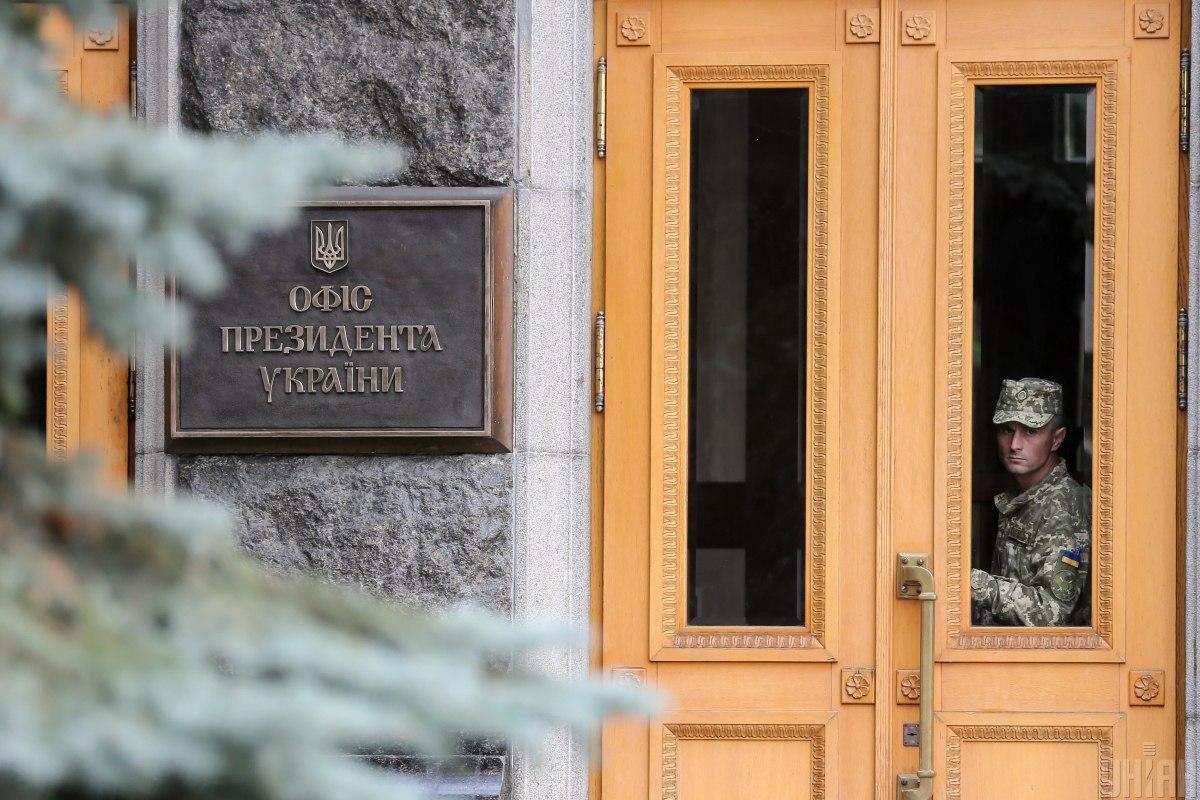 """Чи пов'язане """"мінування"""" з подією біля будівлі на Банковій - поки що не відомо / фото - УНІАН"""