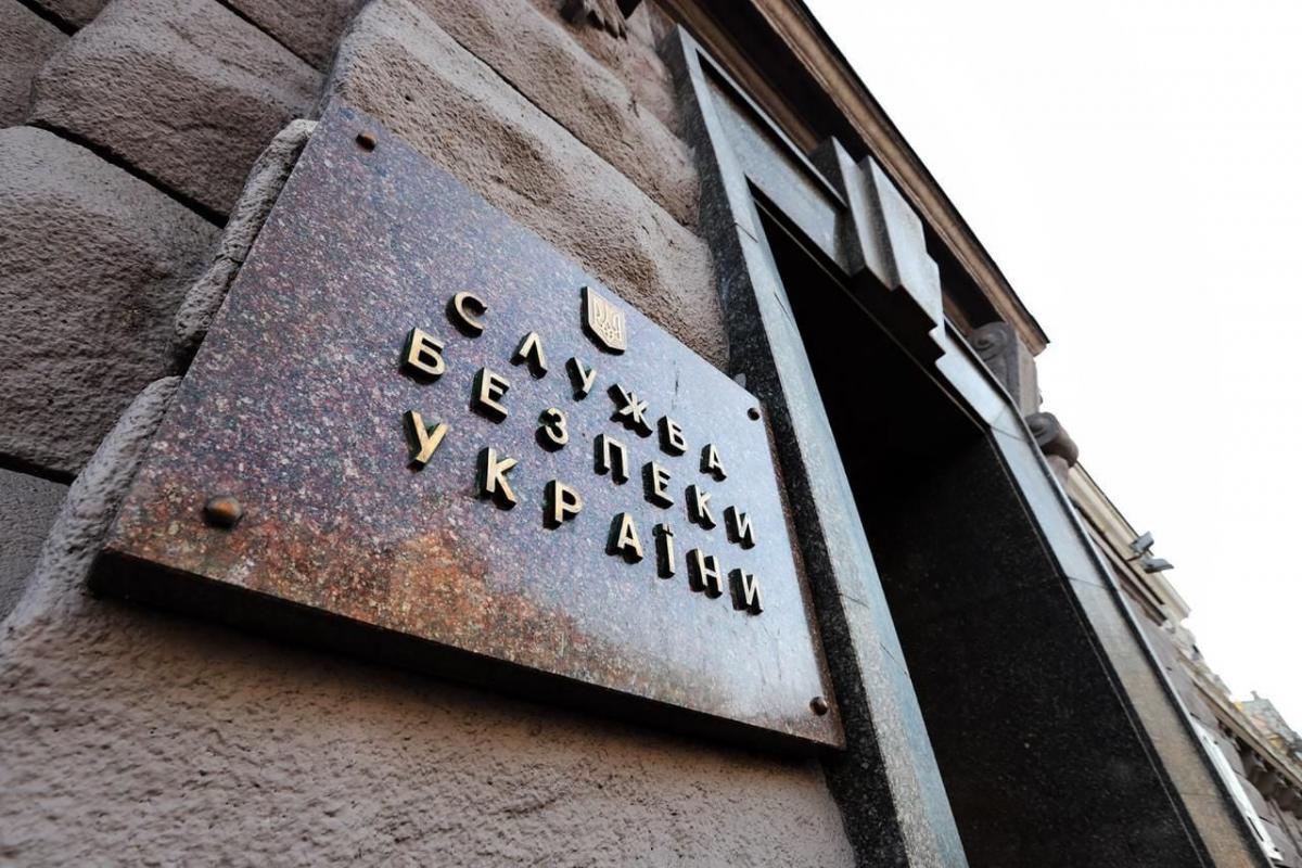 Украину призвали без промедленийпринять законопроект об СБУ / фото facebook.com/SecurSerUkraine