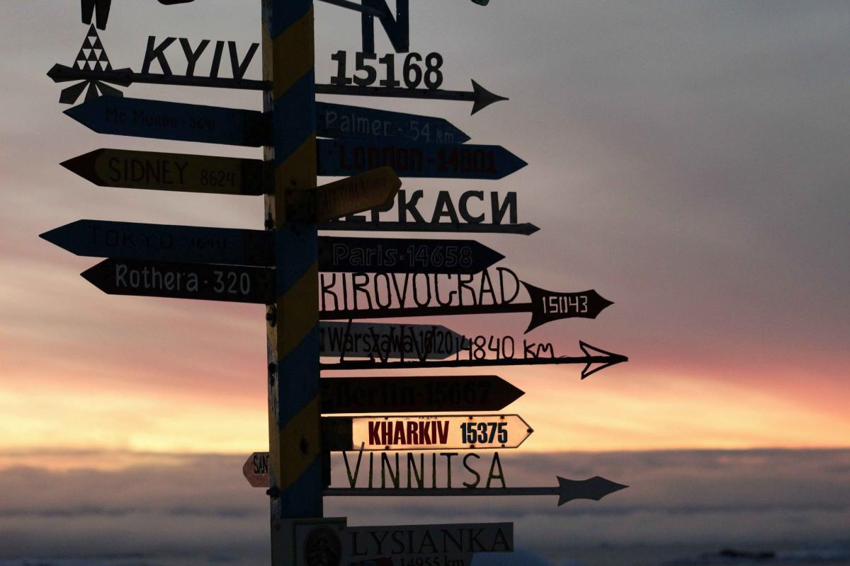 Антарктида - великий континент, і туристична індустрія в цьому секторі розвинена максимально / фото facebook.com/Ігор Дикий