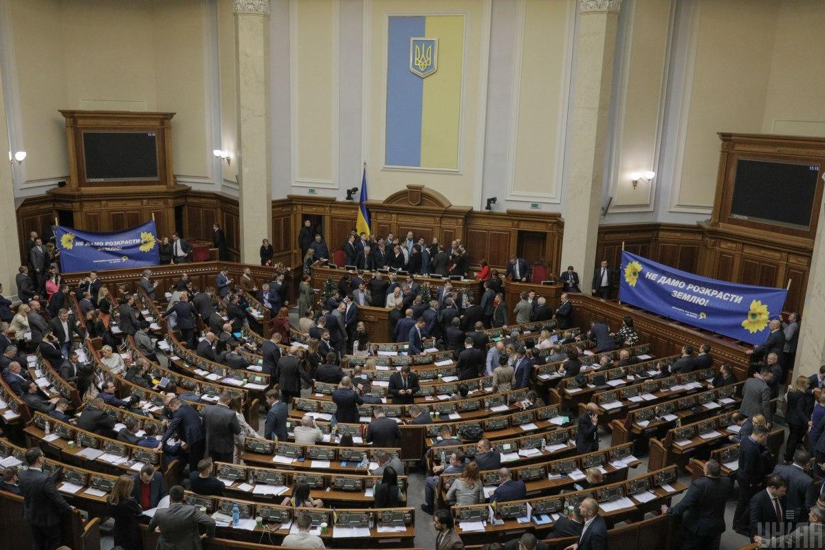 Ukrainian Parliament / Photo from UNIAN