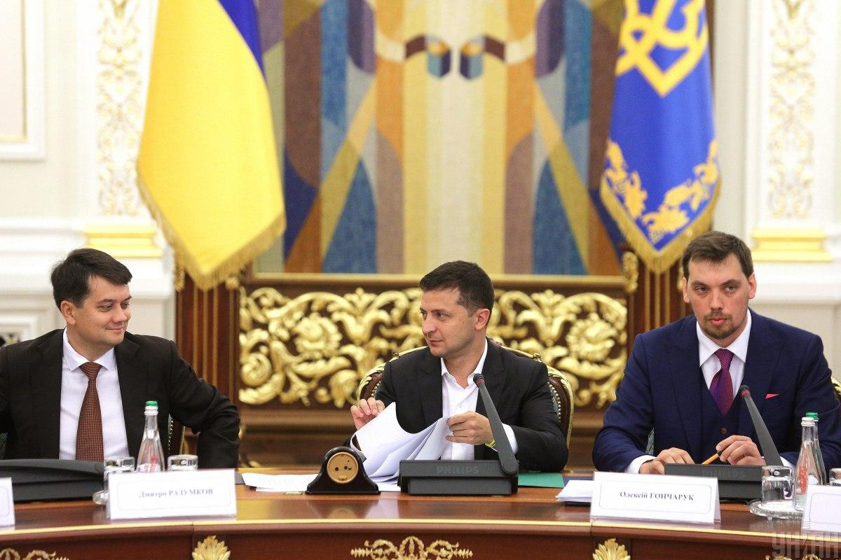 Razumkov, Zelensky, Honcharuk / Photo from UNIAN