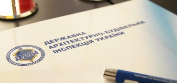 Премьеру все больше нравится идея ликвидировать ГАСИ / фото dabi.gov.ua