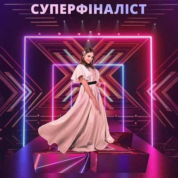 Еліна Іващенко перемогла / instagram/xfactorstb