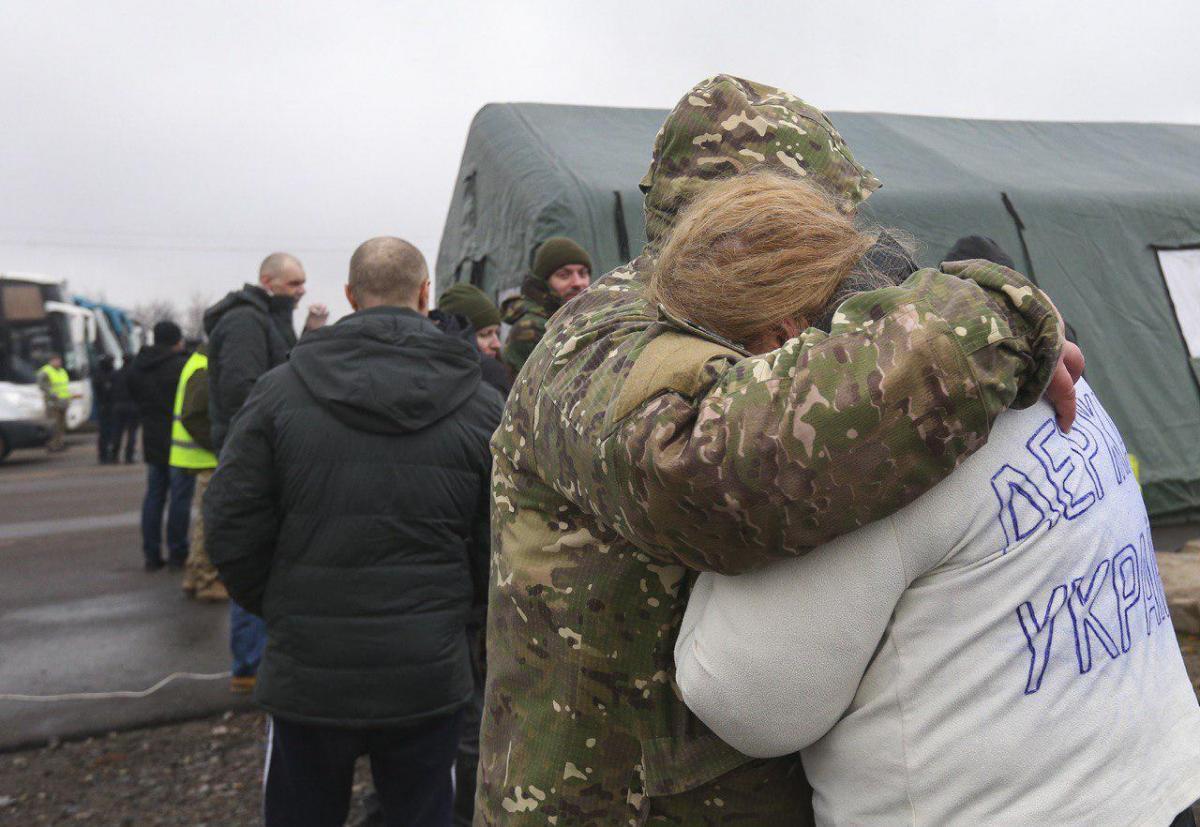 16 квітня стався обмін полоненими з ОРДЛО/ Фото: ОП