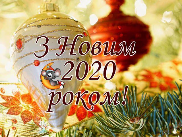 Новогодние открытки/ pinterest.com