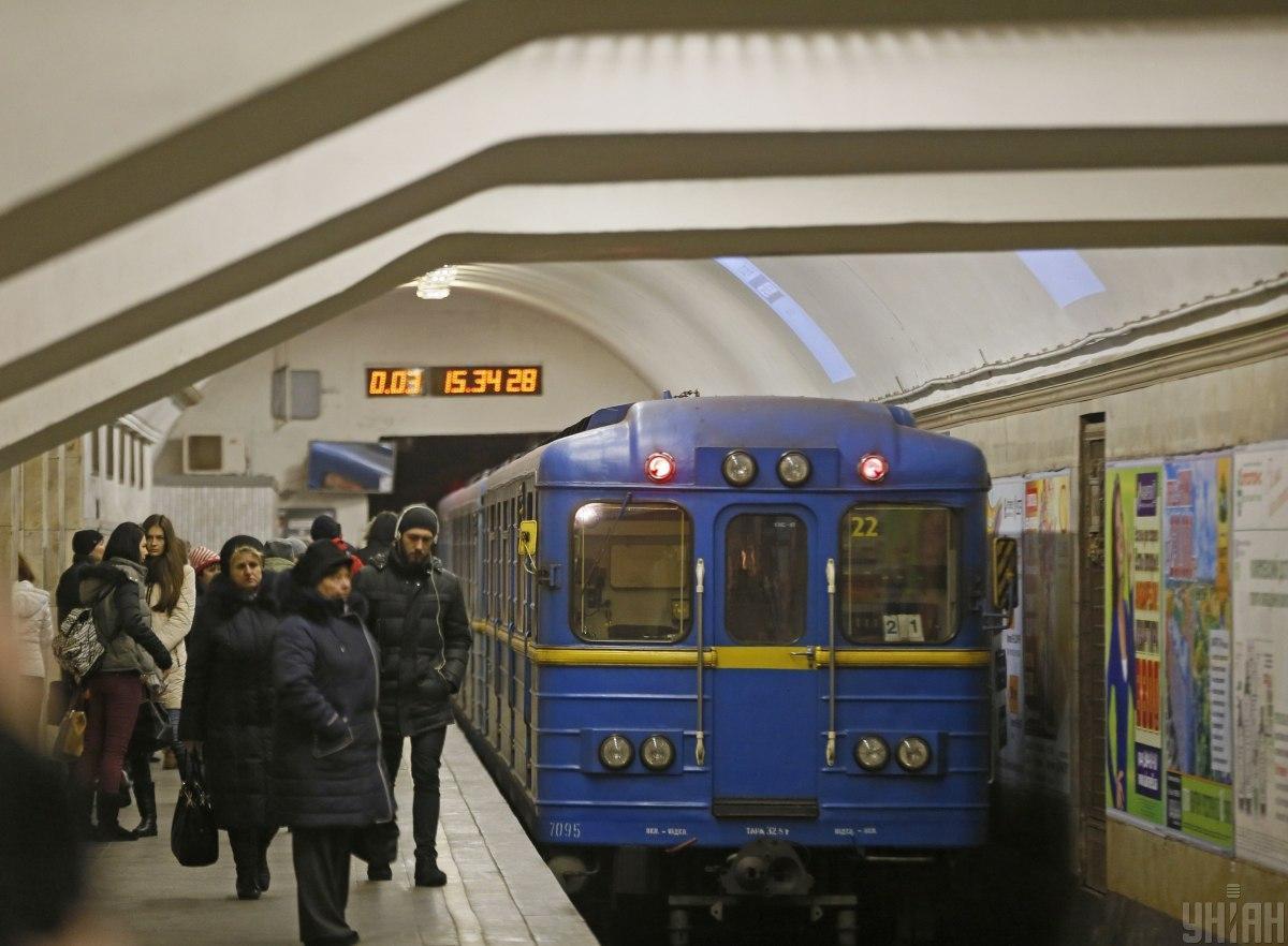 Правительство остановило работу метро / фото УНИАН