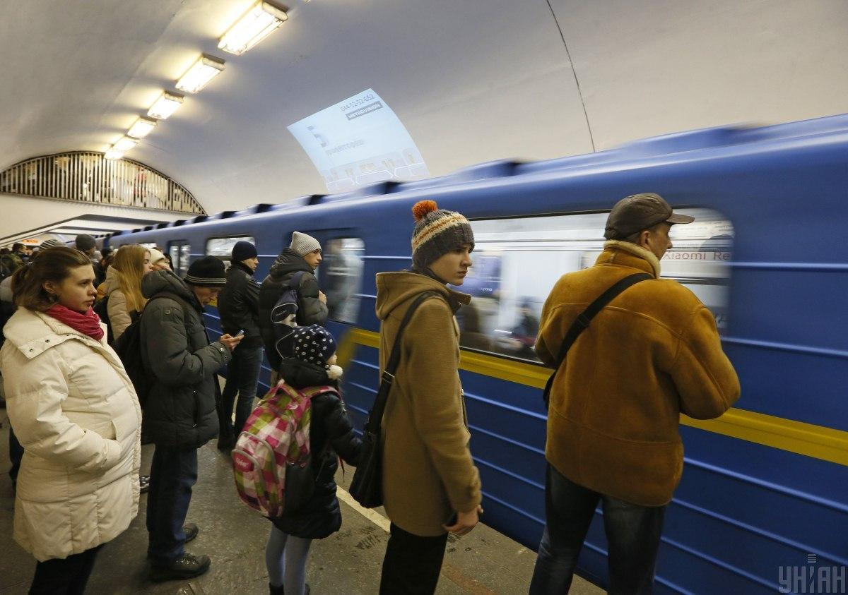 """У Києві """"замінували"""" п'ять станцій метро/ фото УНІАН"""