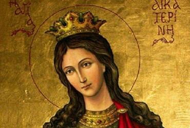День ангела Катерини: найкращі привітання у віршах, прозі та картинках