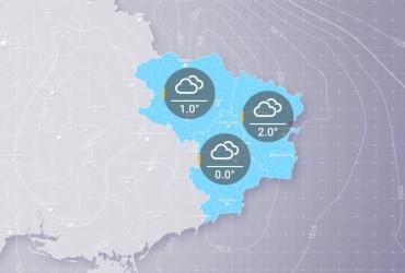 Прогноз погоды в Украине на четверг, день 12 декабря