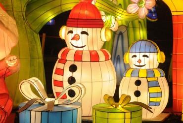 В Киеве открылся фестиваль гигантских китайских фонарей (фоторепортаж)