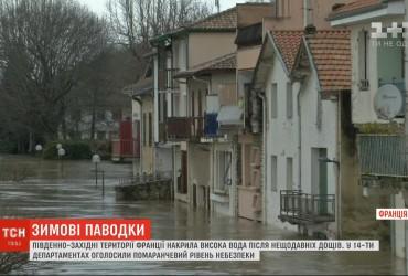 Юго-западные территории Франции охватили наводнения