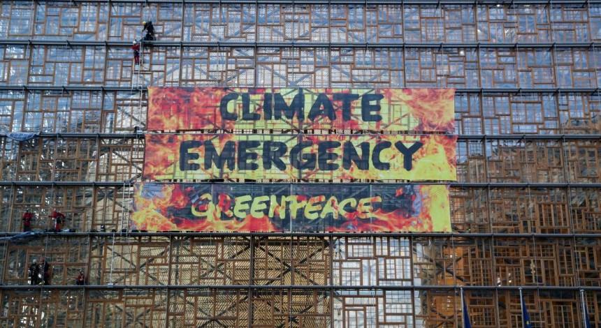 Более 20 мировых лидеров собираются на онлайн-саммит по вопросам климата