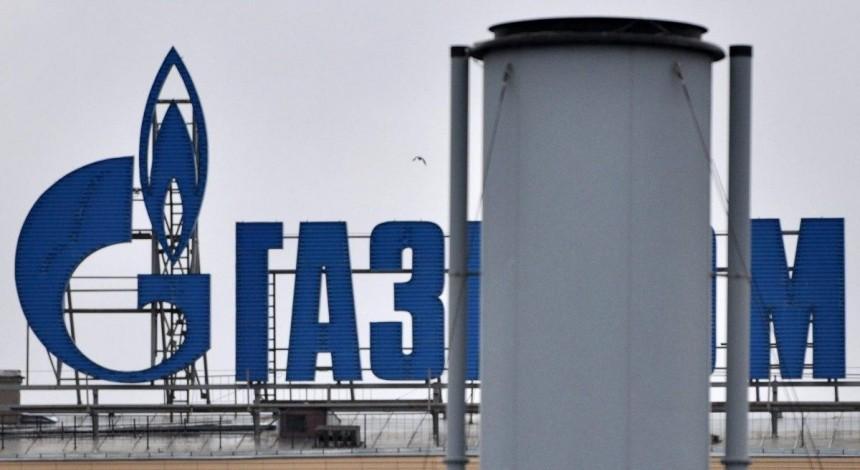 """В """"Газпроме"""" заявили, что не предлагали Украине покупать газ в России"""