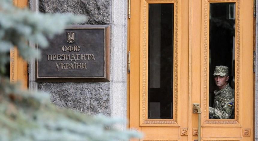 """Дугарь прийшла в Офіс президента: на Банковій повідомили подробиці зустрічі з фігуранткою """"справи Шеремета"""""""