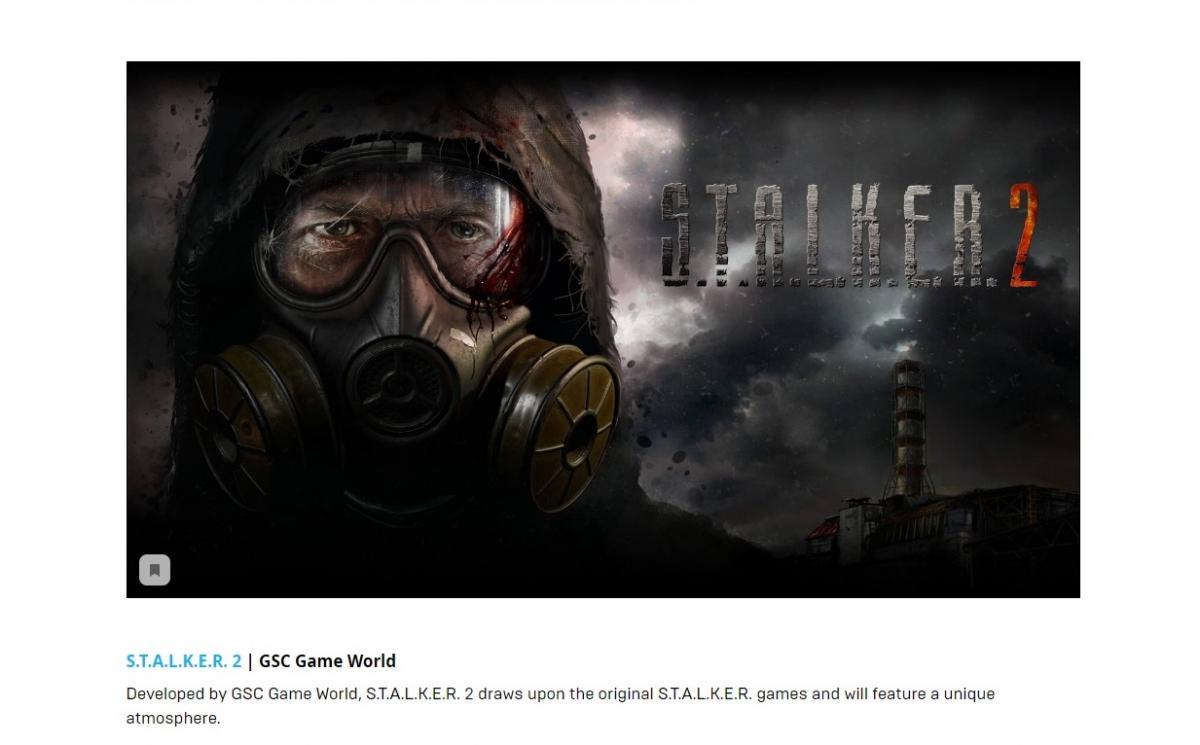 Информация о движке STALKER 2 была опубликована на сайте Unreal Engine / unrealengine.com