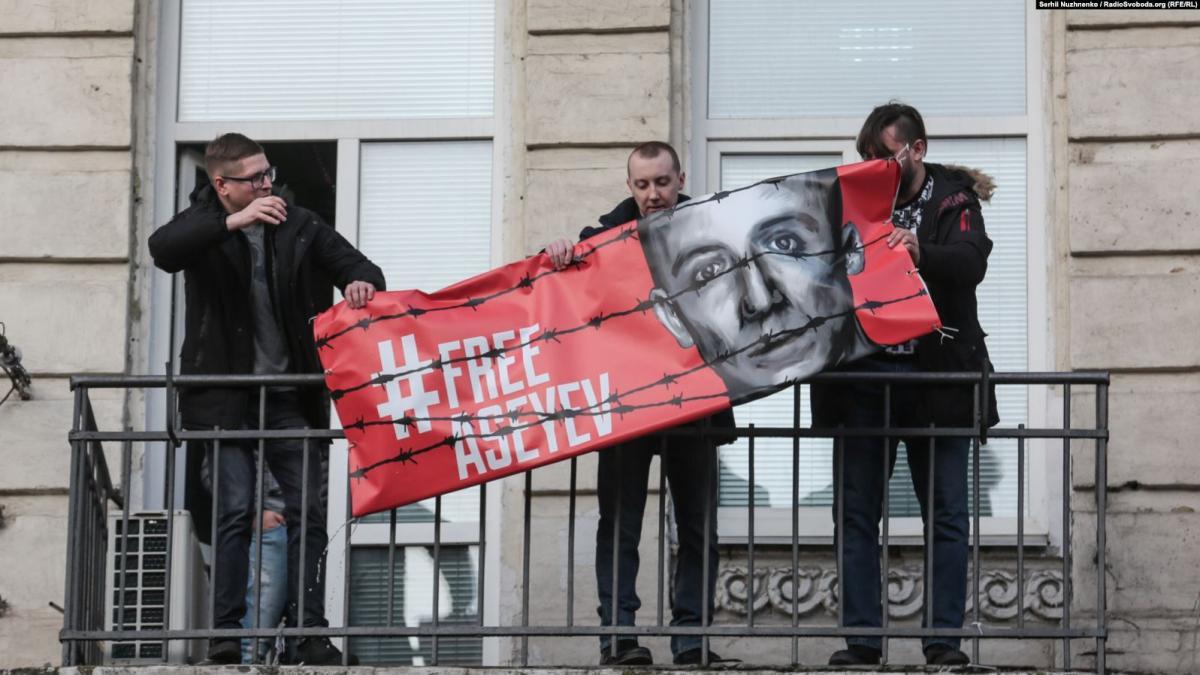 Плакат в поддержку Асеева повесили на балконе издания «Украинская неделя» в День достоинства и свободы / radiosvoboda.org