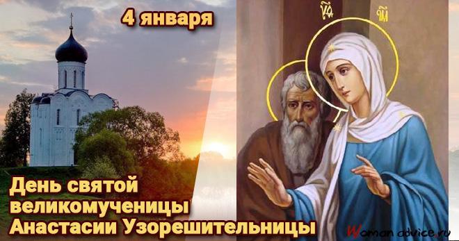 https://images.unian.net/photos/2020_01/1577982609-7986.jpg?0.645701030158728